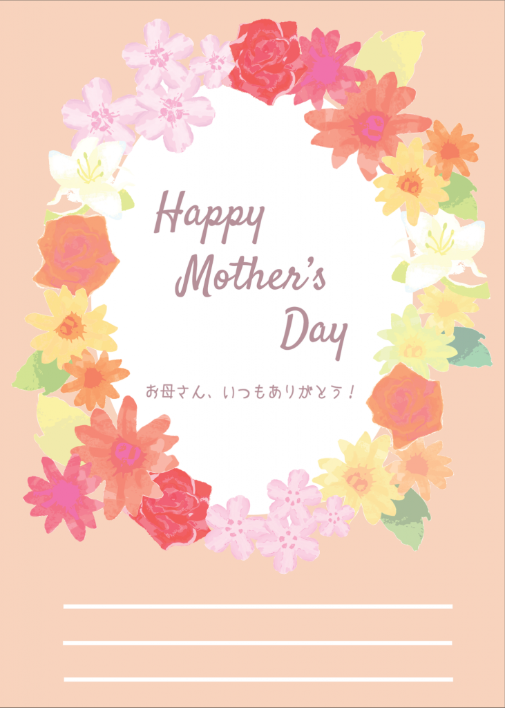 mother's day card 7