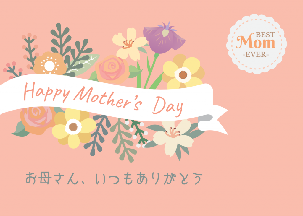 mother's day card 4