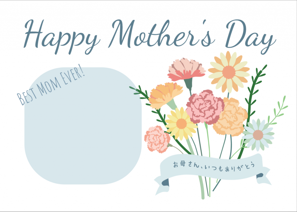 mother's day card 3