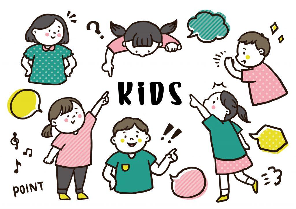Children Illustration 1